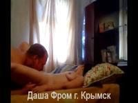 Домашнее порно с девушкой из Крымска